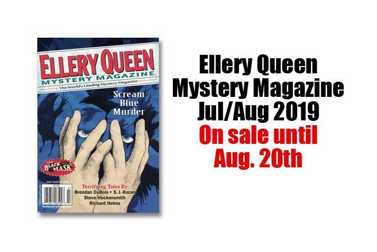 Ellery Queen Jul/Aug 2019