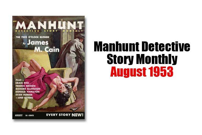 Manhunt No. 8