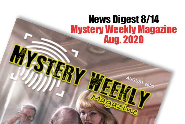 News Digest Aug. 14, 2020